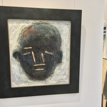 See George Hainsworth Gallery