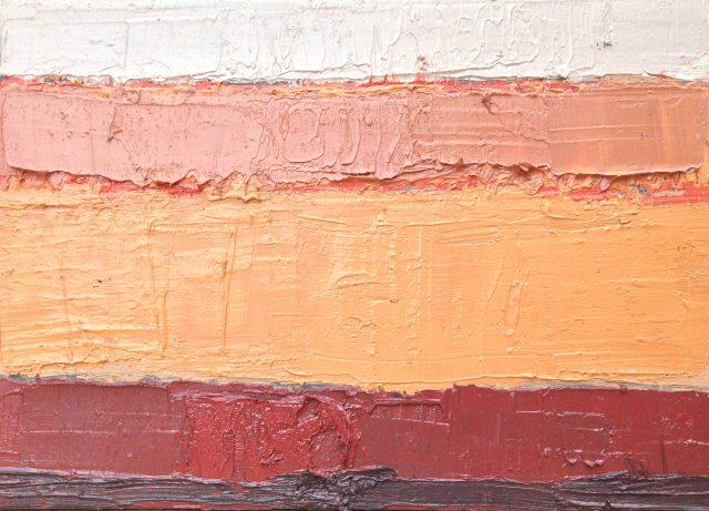 'Field Forms'. Oil on Board. 19cm x 26cm. Please Enquire.