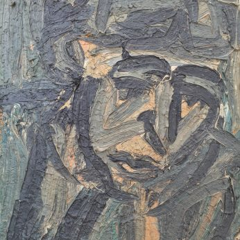 'Head of Michelle' (1980). SOLD
