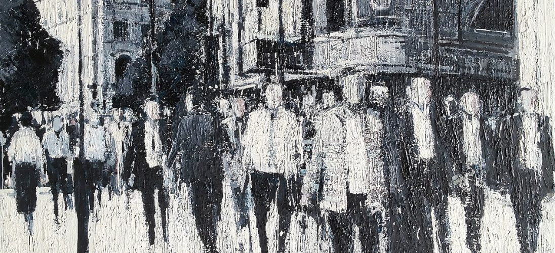 'Leicester Square'. SOLD