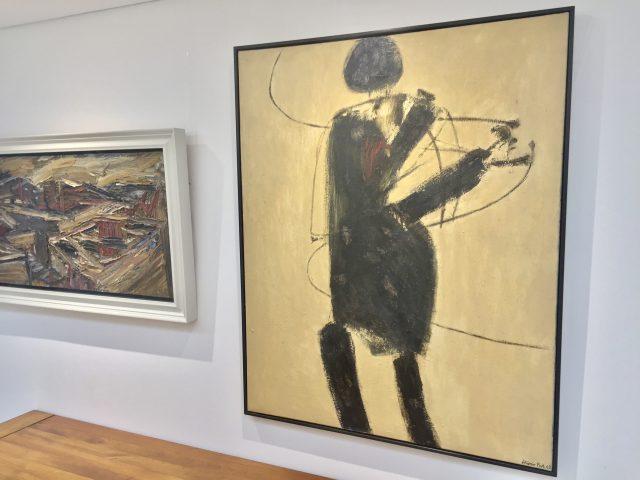 See Alistair Park Gallery