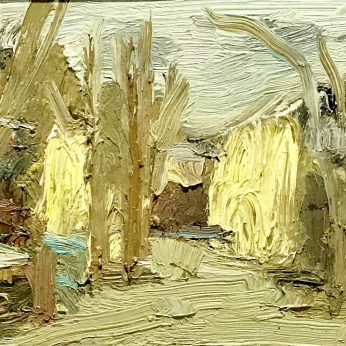 'Late Summer Landscape' (1995). Oil on Board. 13cm x 20cm. SOLD